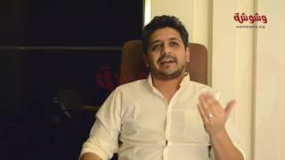 بالفيديو: ياسر سامي يكشف أسباب تأجيل فيلمه مع تامر حسني