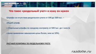 видео 1С:ERP и 1С:УПП: А в чем же разница? Управление персоналом и расчета заработной платы