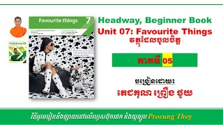 Day-45 | Headway for Beginner | Unit 07: Favourite Things (Part 05)