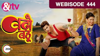 Badho Bahu - बढ़ो बहू - Episode 444  - May 25, 2018 - Webisode