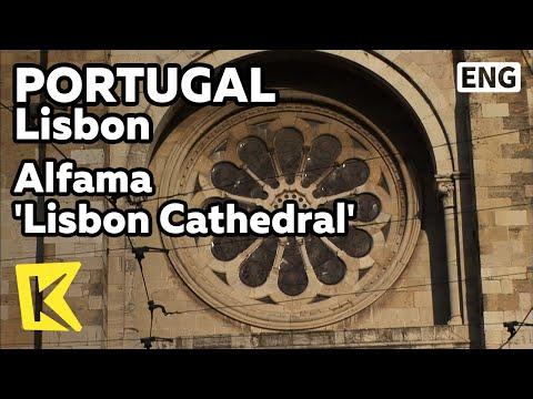 【k】portugal-travel-lisbon[포르투갈-여행-리스본]알파마-'리스본-대성당/alfama/lisbon-cathedral/portas-do-sol-square