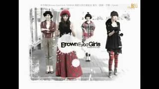 [BEGTW]Brown Eyed Girls-My Style MV 繁中字幕