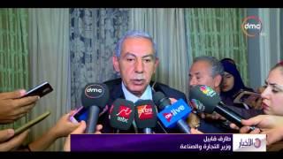 فيديو.. وزير التجارة: بعثة من رجال الأعمال الأرجنتينيين تزور مصر أكتوبر المقبل