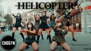 [KPOP IN PUBLIC TURKEY 'MASK VER'] CLC(씨엘씨) - 'HELICOPTER' Dance Cover by CHOS7N