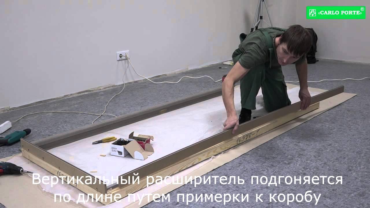 инструкция по устанавке межкомнатных дверей