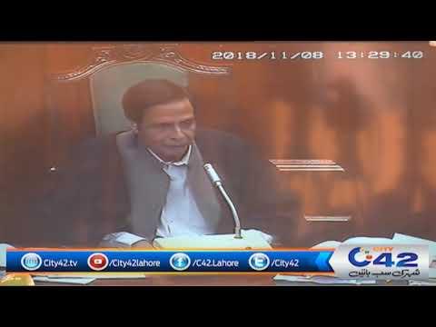 Punjab Assembly Full Session Today. | 8 Nov 2018 | City 42