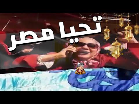 تحيا مصر | PUBG MOBILE