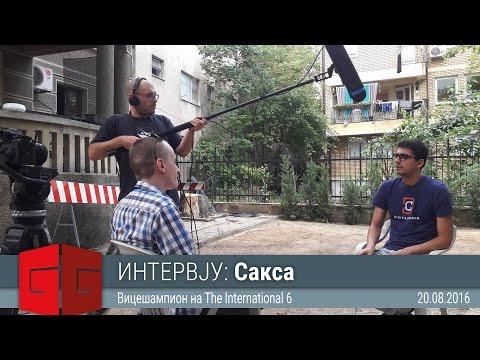 "Интервју со Мартин ""Saksa"" Саздов по TI6"