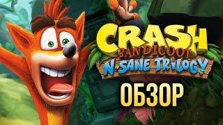 crash Bandicoot N. Sane Trilogy Обзор игры/ Приключения  лисёнка,игра для всей семьи