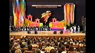 Герман Ким (ВЭКС) Ветераны Ассоциации корейцев. Часть 2. Алматы, Дворец спорта, 2000