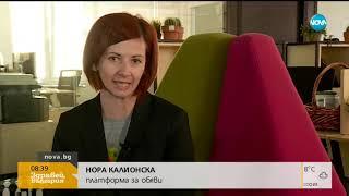 Измамници продават дефектни уреди в интернет - Здравей, България (21.03.2019г.)