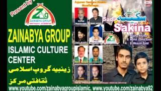 Zama Zaidi 2015 16 & nadeem sarwar Promo noha 2016 will soon be uploaded on this channel