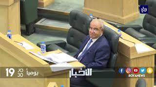 مجلس النواب يقر بالاجماع مشروع قانون الجامعات الأردنية - (6-2-2018)
