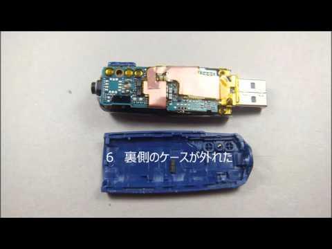 ウォークマン(walkman)NW-E005 NW-E003 NW-E002の分解とバッテリー(電池)交換