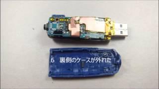 ウォークマン walkman nw e005 nw e003 nw e002の分解とバッテリー 電池 交換