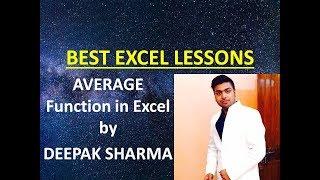AVERAGE & AVERAGEA Functions in Microsoft Excel | Best Free Excel Lessons Online by DEEPAK SHARMA