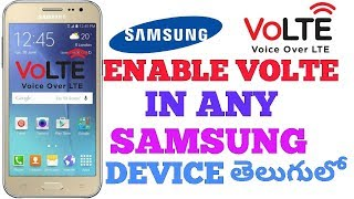How to ENABLE VOLTE in samsung galaxy devices in telugu.