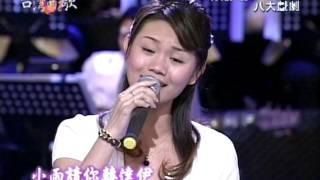 朱海君+傷心的所在+小雨+你是我的生命+台灣的歌