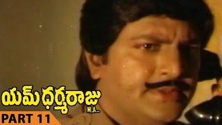 M Dharmaraju MA Movie Part 11/12 || M Dharmaraju MA Telugu Movie || Mohan Babu, Rambha