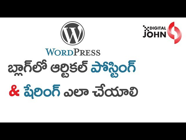 How to Publish Your First Article in WordPress Blog? || Digital John
