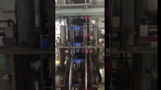 Производство жестяной тары масел Profix в Японии 7(В прошлую пятницу побывали на заводе Japan Chemical Industry, в префектуре Shizuoka в Японии. У Japan Chemical два основных напра..., 2017-01-24T08:08:27.000Z)