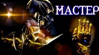 Бои с Боссами на сложности Мастер   Marvel Contest of Champions   Марвел Битва Чемпионов
