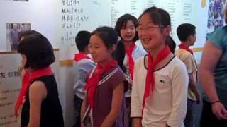 Poetry Recitation - China