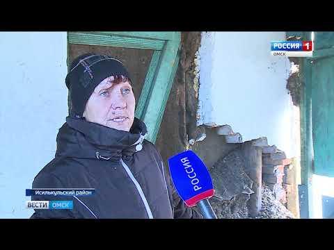 Топит Исилькульский район