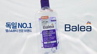 [롭스TV] 최.초.공.개! 클렌징, 토너, 리무버까지…