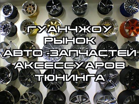 Аксессуары для мебели в интернет-магазине леруа мерлен в москве и россии. Низкие цены на товары для строительства, ремонта и обустройства.