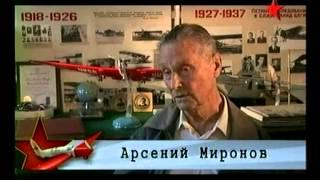 Битва за Небо Фильм 1 АНТ-25