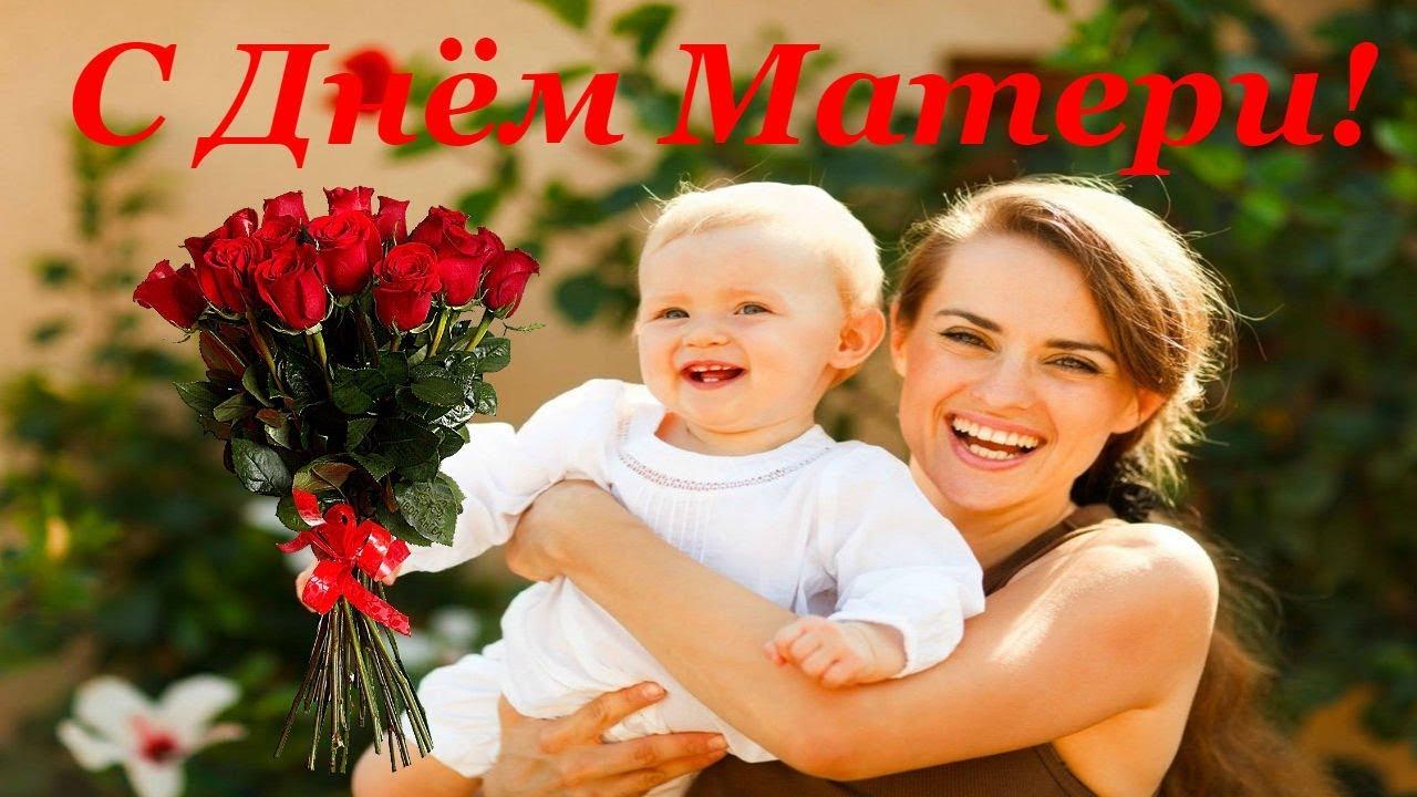 фото с днем красивых мам хотя одном
