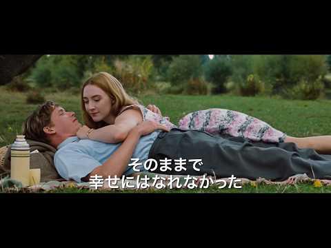 たった一日で終わってしまった結婚、新婚の若いふたりに何が起きたのか―?映画『追想』ポスタービジュアル&予告編完成