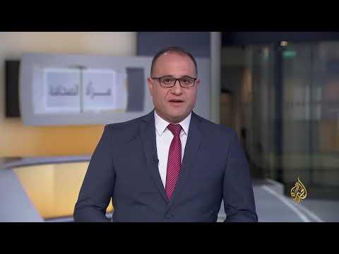 مرآة الصحافة - 19/2/2018  - نشر قبل 2 ساعة