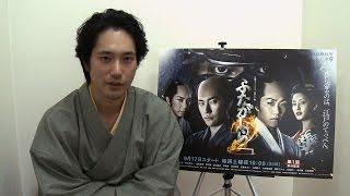 松山ケンイチが主人公・弁蔵役を務める『連続ドラマW ふたがしら2』の第...