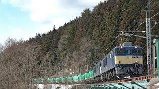 6883レ最終章  2019年3月中央西線EF64貨物列車撮影集