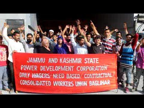 JKPDC employees strike for regularisation