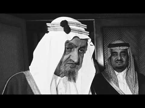 Mohammed Abuelem The 1973 OPEC Oil Embargo Mp3