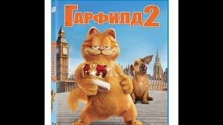 Прохождение игры Гарфилд 2 - История Двух Кошек Часть 1