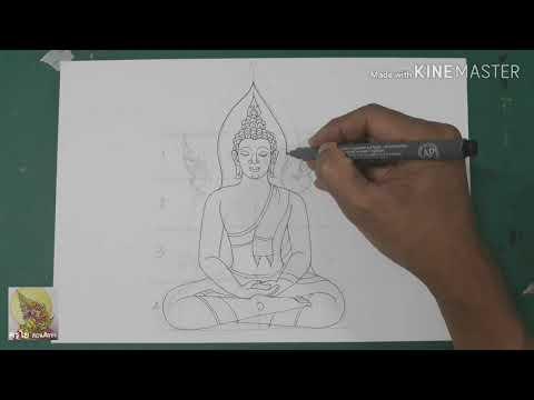 สอนวาดพระพุทธรูป ปางสมาธิโดยครูโย่กับน้องปันปันนักพากย์ตัวน้อย