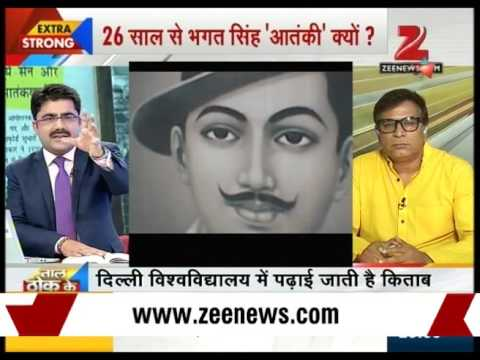 Why is Bhagat Singh considered a revolutionary terrorist in free India?-Part II