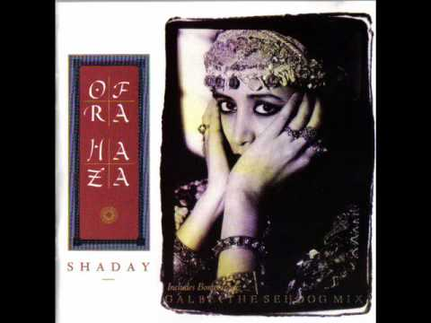 Ofra Haza Galbi 12 Long Version