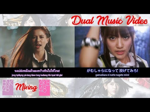 BNK48 & AKB48 River