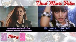 Download Video BNK48 & AKB48 River MP3 3GP MP4