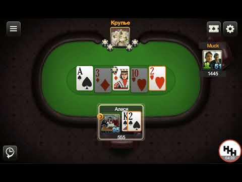 Вадим Алексеенко Vs Олег Усик|World Poker Club|На 100 респектов N1