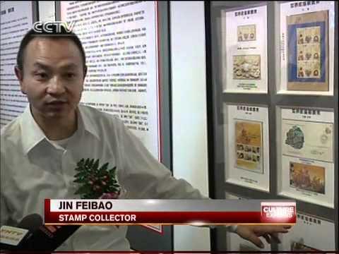 Jin Feibao's Zheng He Stamp Collection