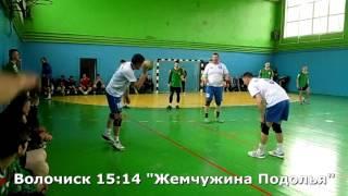 """Гандбол. """"Жемчужина Подолья"""" - Волочиск - 18:17 (2-й тайм). Открытый чемпионат г. Хмельницкого"""