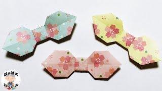 【折り紙】簡単で可愛い!「リボン」の折り方 Origami Bow #2 【音声解説あり】 / ばぁばの折り紙
