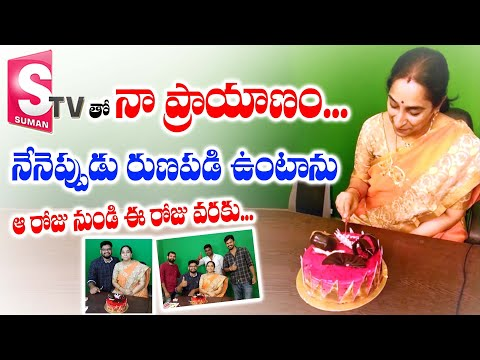 World Storytelling Day Exclusive Interview || Ramaa Raavi || SumanTV Mom