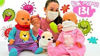 Лео простудился - Видео с Беби Бон и Барби - Как мама